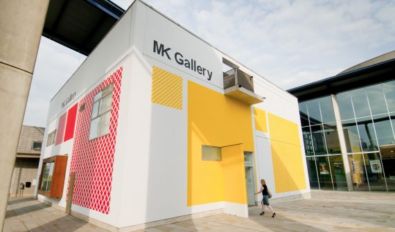 Exterior view of MK Gallery, Milton Keynes